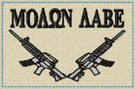 Molon Labe guns