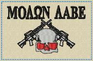 molon labe skull and guns patch