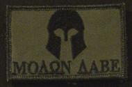 Molon labe funny patch