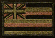 hawaii velcro flag patch