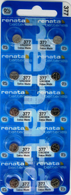 Strip of 10 Genuine Fresh Renata 377 SR626SW Swiss Made Silver 1.55v Batteries