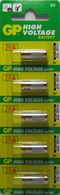 GP GP29A G29A 29A A29 A32 25A L822 Alkaline Battery 5 Pcs
