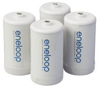 Panasonic BQ-BS1E4SA Eneloop D Size Spacers for Use with Ni-MH Rechargeable AA Battery, 4 Count