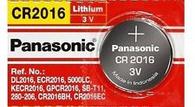 Panasonic 3 Volt Lithium Button Cell Watch Battery (ECR2016 CR2016)