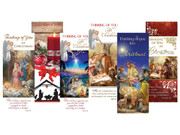Quality Christmas Cards pack 12 Traditional (CD97880)