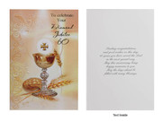 Copy of Packet Cards (6): 60th Diamond Jubilee Anniversary