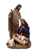 LARGE All-In-One Resin Nativity Scene 61cm (NS10199)