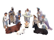 Nativity Set 11 pieces 20cm (NS10200)