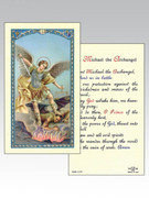 Holy Cards: 800 SERIES - St Michael