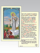 Holy Cards: 800 SERIES - OL of Medjugorge
