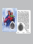 Window Charm Prayer Card: Mary Help Christians