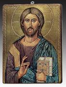 Gold Foiled Icon Plaque: Christ Our Saviour (PL164S)