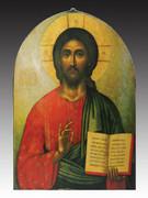 Arched Icon Plaque: Christ The Teacher (PL146CT)
