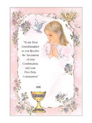 Combined Cards(Pkt6): Granddaughter (CDCF5546)