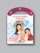 Children's Book, St Joseph Board: Our Blessed Mother