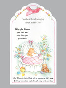 Packet Cards (12): Christening: Girl / Ribbon (CDB2271)