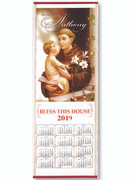 2021 Cane Wall Calendars: St Anthony (GECAL11)