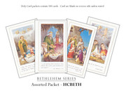 Christmas Holy Cards BETHLEHEM (Pkt 100 ass)(HCBETH)