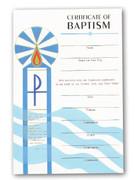 Certificate, Bapismal Symbol