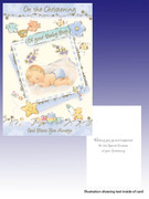 Packet Cards (6): Christening: Boy Sleeping (CDB7205)