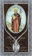 Pewter Medal: St James Apostle (LF9455)