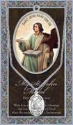 Pewter Medal: St John (LF9470)