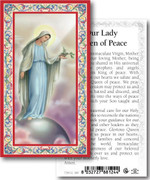 Holy Card: 700 SERIES: Our Lady Queen Peace each