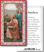 Holy Card: 700 SERIES: St Matthew each
