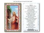 Laminated Holy Card: 700 SERIES: Jesus Knocking (Live alone)