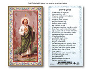 Holy Card(each): 700 SERIES: St Jude (Don't Quit)