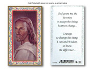 Laminated Holy Card: 700 SERIES  Serenity Prayer