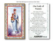 Laminated Holy Cards: 700 series Our Lady Victory