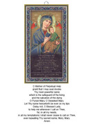 Wood Plaque: Our Lady Perpetual Help (PL1833)