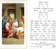 TJP Holy Card:A Marriage Prayer (TJP246A)