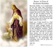 TJP Holy Card: Prayer in Time of Economic Hardship (TJP725)