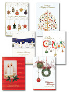 Quality Christmas Cards Pack 6 Embossed and Gold Stamped (CBX97720))