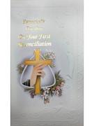 Reconciliation Card(each) (CDR200ea)