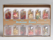 Display Box/Set: Birthstone Finger Rosary (12)(RR0106)