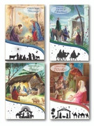 Budget Christmas Cards Pack 8 (CDX2067)