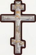 Greek Wooden & Silver Crucifix: 23cm (CR130023)