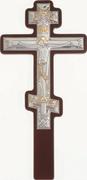 Greek Wooden & Silver Crucifix: 31cm (CR130031)