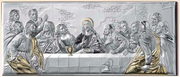 Greek Silver Icon Plaque: Last Supper 10x23cm (PL120323)