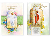 Greeting Cards: Easter (pack 12)(CDE85660)