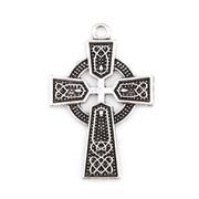 Cross Pendant: Celtic Silver 4cm (CR1831)