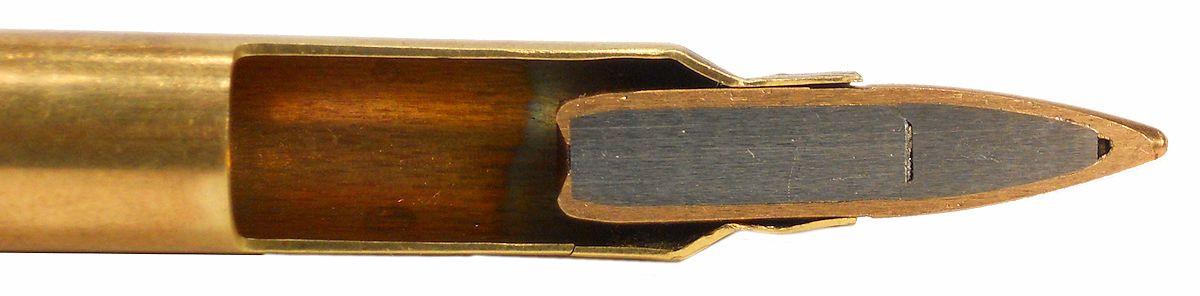 M80A1 [autogun 6215 82]