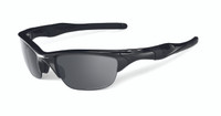 Oakley Polarised Half Jacket 2.0 Polished Black Frame and Black iridium lens.