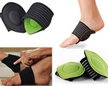Elastic Soft Cushioned Arch Support