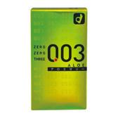 Okamoto 0.03 Aloe Jelly Condom