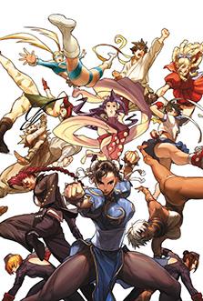 Street Fighter Tribute Premium Wall Print