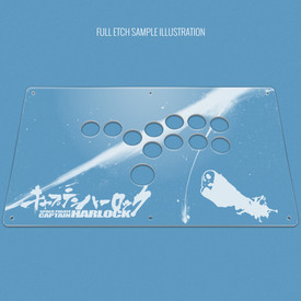 "Custom Etch Plexi Cover for AllFightSticks 14"" Stickless Panel"